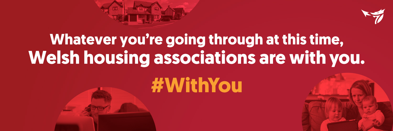 #WithYou Campaign